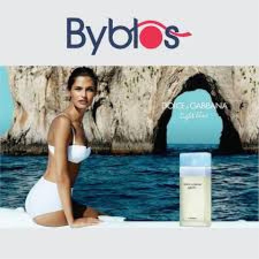 Byblos - Flamboyant Goiânia